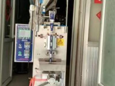 圆角粉剂包装机